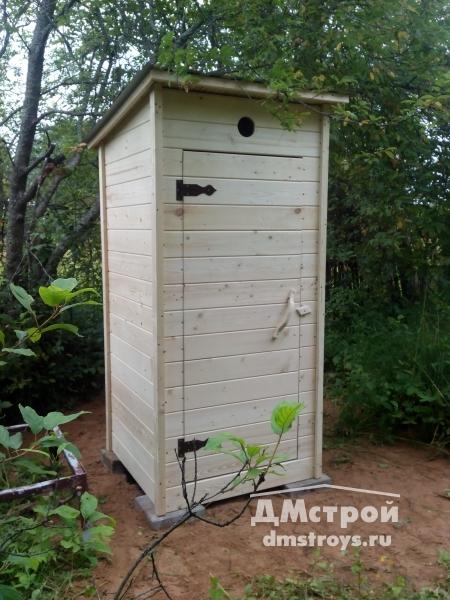 Дачный туалет ДТ-1